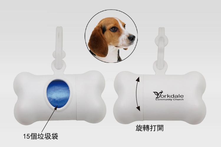 養寵專用垃圾袋,便攜式壹次性收納袋,寵物用品