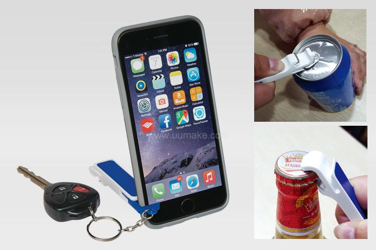 多功能鎖匙扣,手機支架,開瓶器,生活用品