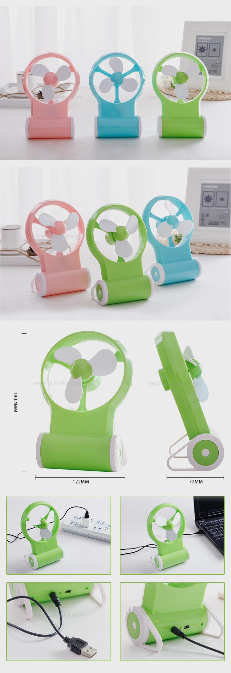 迷你風扇,電子風扇,小風扇,風扇,廣告禮品,促銷禮品,贈品,訂造,定做,批發,迷你風扇