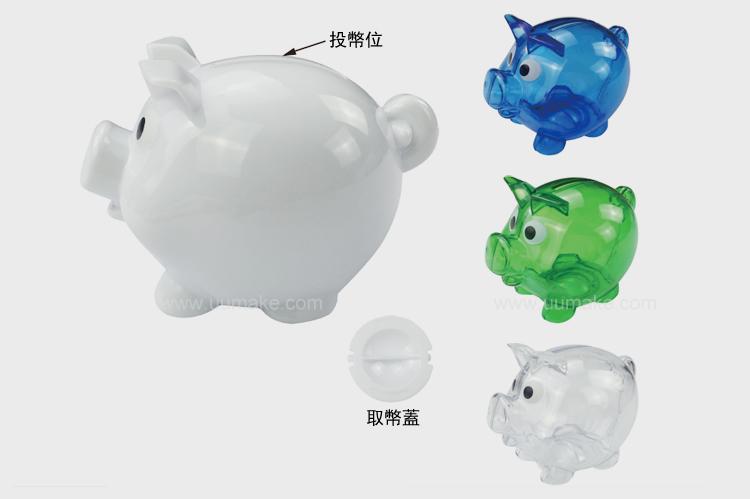 儲蓄罐,廣告散銀盒,塑膠散錢箱,硬蔽盒,豬形零錢存儲盒,piggybank,訂造,定做,批發,豬型儲錢罐