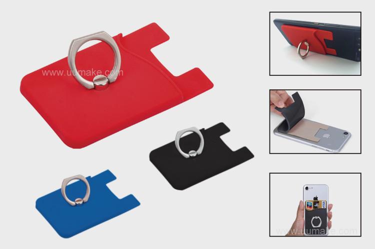 手指扣卡袋,手機座卡包,矽膠手機卡套,手機支架,廣告禮品,促銷禮品,贈品,訂造,定做,批發,多功能手機卡套